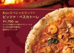 pizz01
