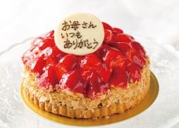 母の日ケーキ2018