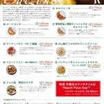 web_pizzauraA4