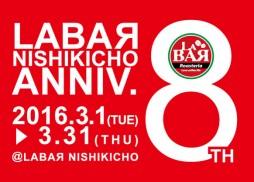 nishi8th_icon