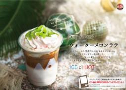 08lbcafe