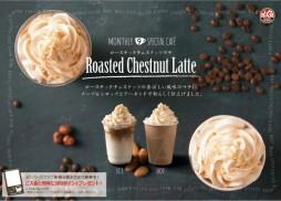 09lbcafe