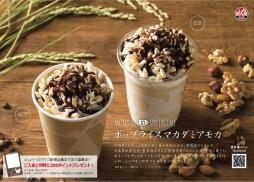 10lbcafe